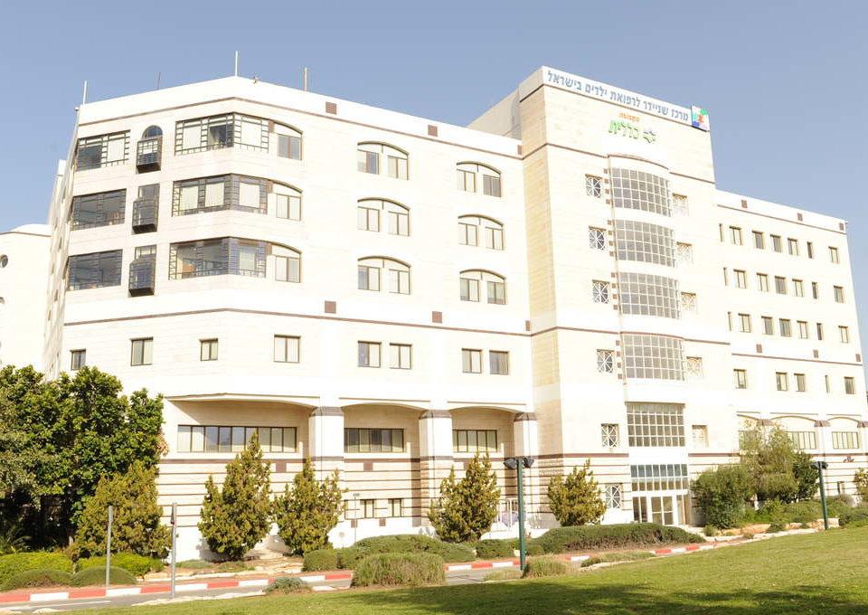 Детская Клиника Шнайдер, Израиль